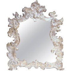 Large 19th Century French Ornate Repousse Silvered Copper Vanity Mirror