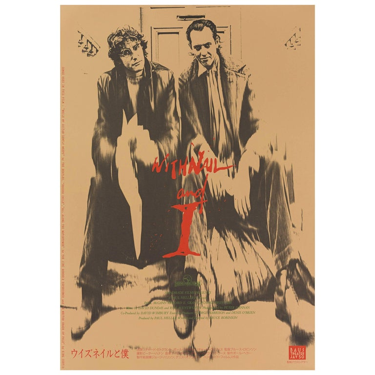 """Withnail and I"" Original Japanese Movie Poster"