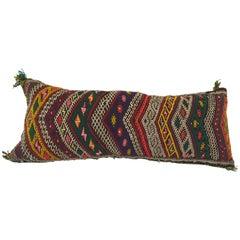 Moroccan Berber Handwoven Tribal Pillow with Salomon Star
