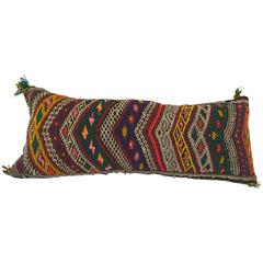 Moroccan Berber Handwoven Tribal Pillow with Salomon Star
