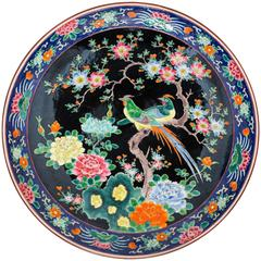 Large Japanese Meiji Period Arita Yamatoku Famille Noir Charger