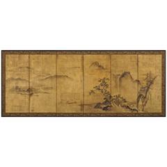 """Kiyono Yozan, circa 1700 """"Xiao & Xiang"""" Japanese Screen Painting"""