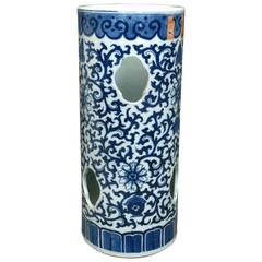 Early 20th Century Chinese Blue and White Porcelain Kangxi-Style Hat Stand