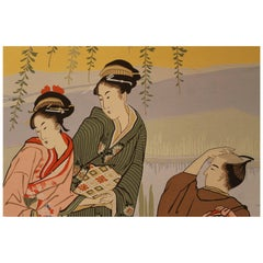 A Three Panels Wallpaper Depicting a Japanese Scene by Zuber