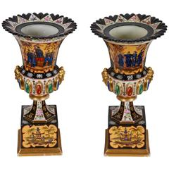 Pair of Paris Porcelain Campagna Vases