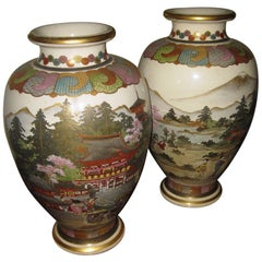 20th century Japanese Satsuma Vase, Pair