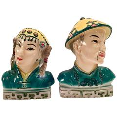 "Fine Pair of Vintage ""Goldscheider"" Asian Couple Sculptures"