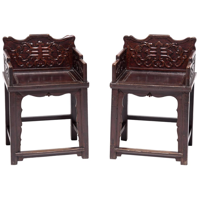 Pair of Chinese Low Back Chairs