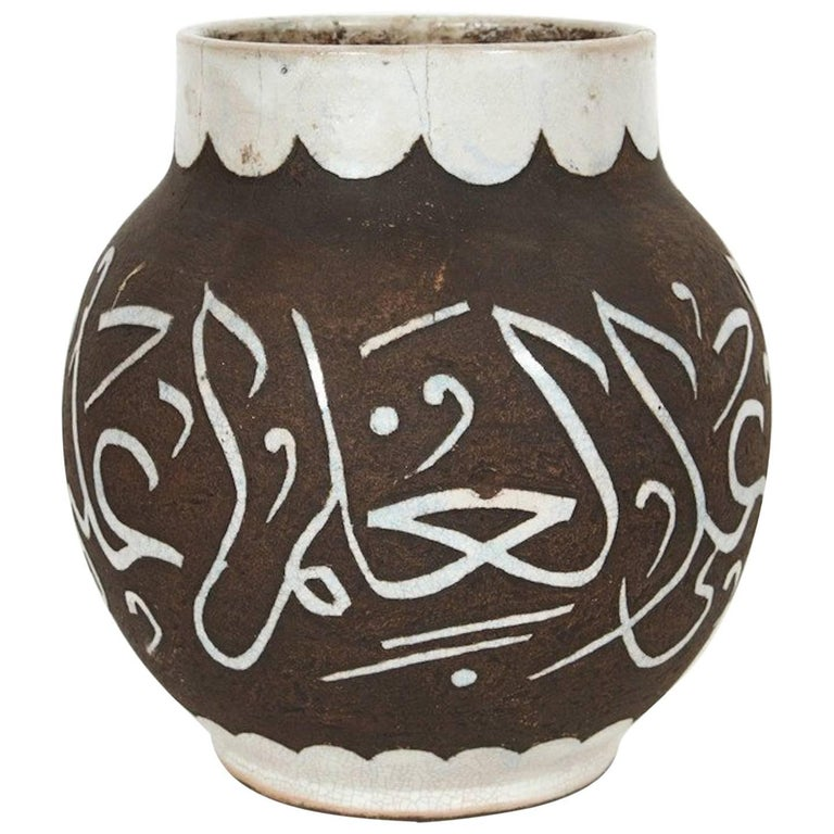 Moroccan Ceramic Vases with Arabic Calligraphy