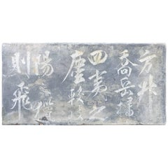 Old China Calligraphy Brush Work Stone Panel  Good Garden Choice