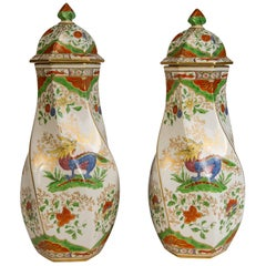 Pair of Vases Kylin in Compartments