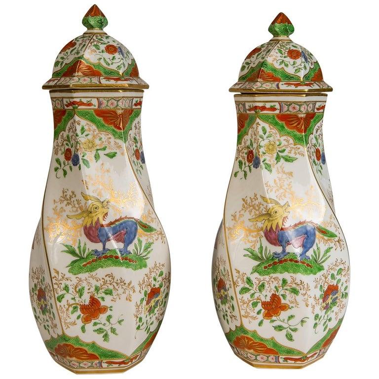 Pair of Vases Bengal Tiger