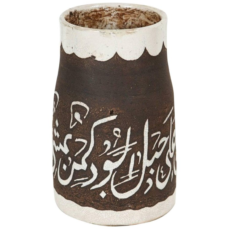 Brown and Ivory Hand-Crafted Moroccan Ceramic Vase