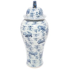 Monumental Blue and White Chinese Qilin Baluster Jar