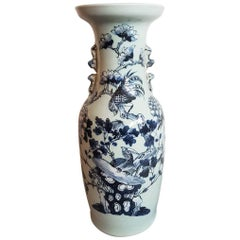 Chinese Blue and White Porcelain Vase, circa 1900