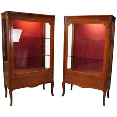 Pair of Vintage French Louis XV Style Lighted Vitrine Curio Cabinets