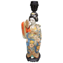 Japanese Satsuma Porcelain Statue Lamp Depicting a Geisha
