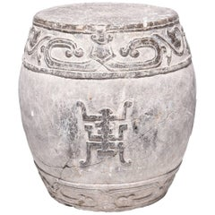 Chinese Trailing Vine Stone Drum