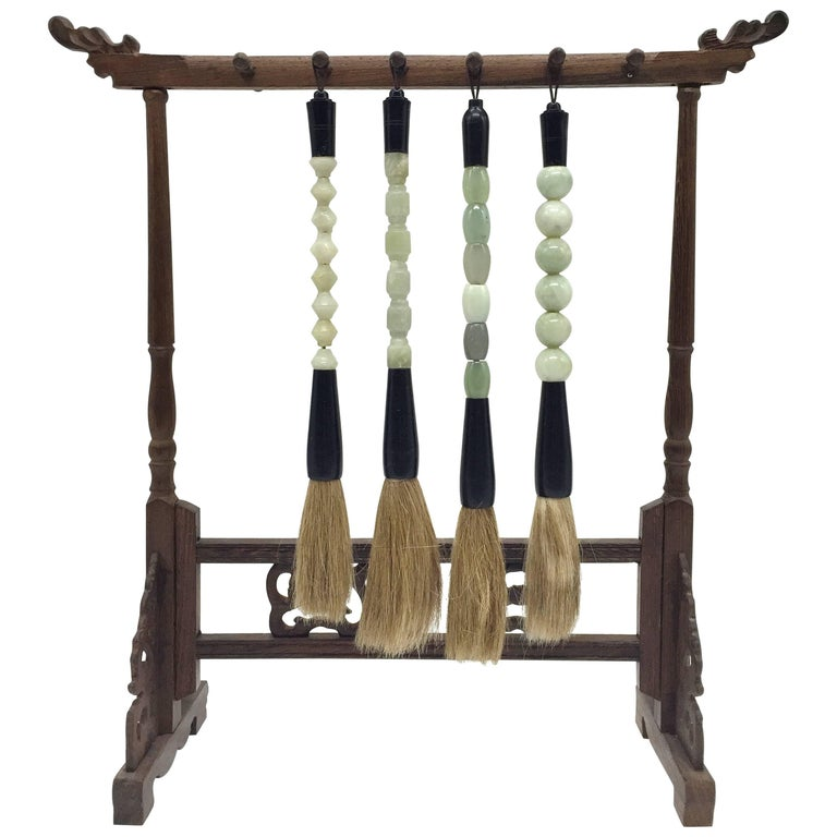 Chinese Brush and Stand, Set of Five, Jade and Rosewood For Sale