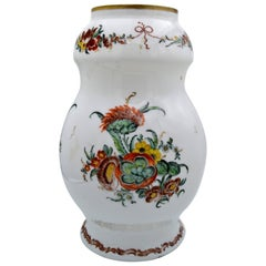 French Sevres Opaline Glass Vase with Handpainted Gold Trim and Flower Motif