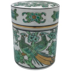 1960s Gold Imari Lidded Jar with a Green and Gold Peacock Motif
