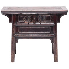 Chinese Tapered Two-Drawer Chest