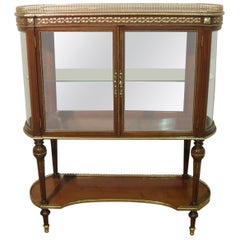 Early 20th Century American Mahogany Bow Ended Glazed Display Cabinet