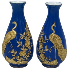 1980s Blue and Gold Peacock Bud Vases, Pair