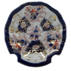 1970s Imari Style Bowl with Gold Detailing