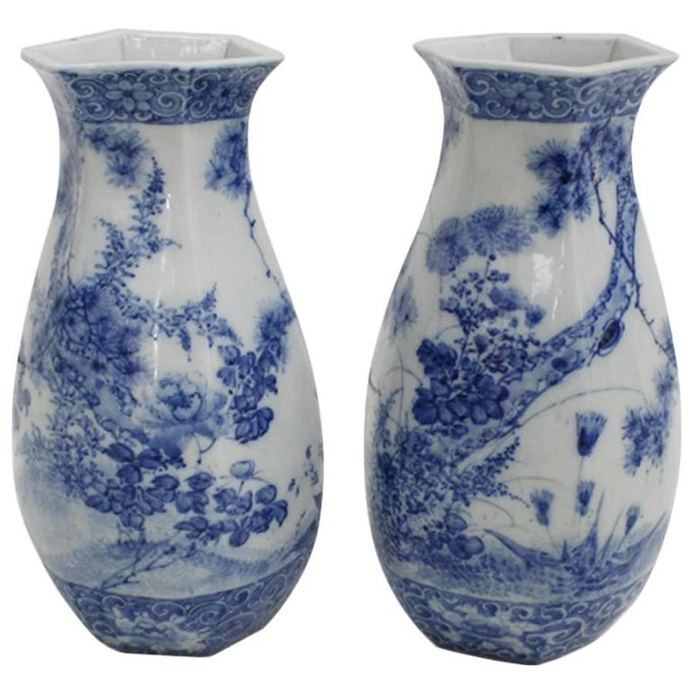 Pair of Oriental Vases 1