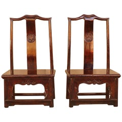 Pair of Jumu Children Chairs