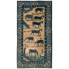 Antique Chinese Pictorial Horse Rug