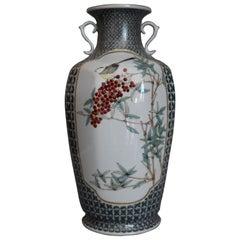 Japanese Kutani Porcelain Vase by Yoshiaki Yamada, Master Artist