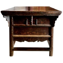 Antique Farm Table, Rustic Chinese Old Farm Table