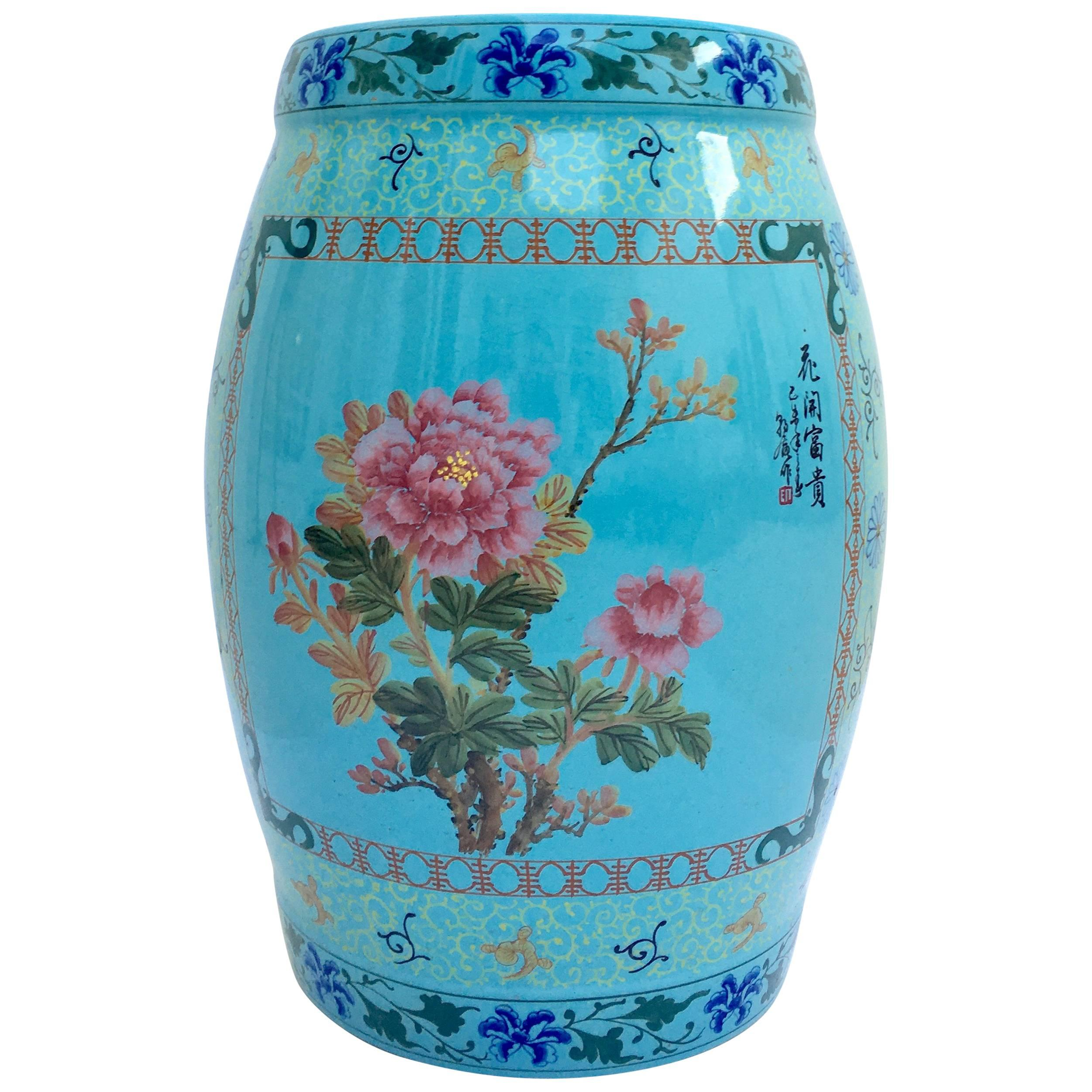 Vintage Chinese Export Hand Painted Ceramic Garden Stool Signed