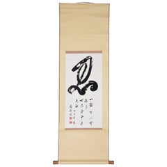 Chinese Decorative Wall Panel