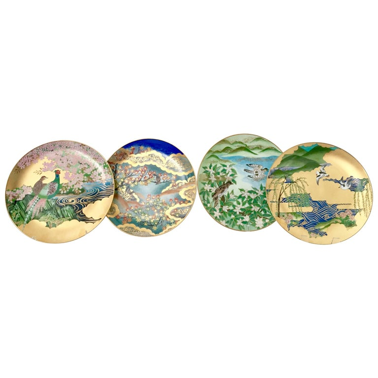 1986 Set of Four LE Hand-Painted Porcelain Plates by The Hamilton Collection