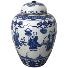 1950s Large Asian Blue and White Ginger Jar Urn with Ornate Scenery and Handle