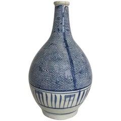 19th Century Antique Cobalt Blue and White Japanese Sake Bottle