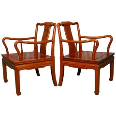 Pair of Chinese Rosewood Qing Style Armchairs