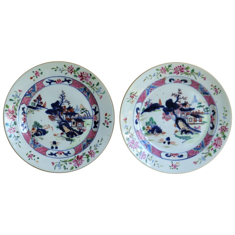 Mid 18th Century PAIR of Chinese Porcelain Plates Famille Rose, Qing Qianlong For Sale