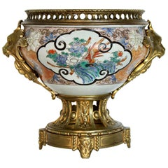 Antique Oriental Asian Porcelain Centerpiece, 18th Century