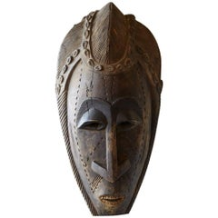 Decorative African Hand-Carved Wood Mask, circa 1960s