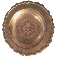 20th Century Asian Brass Plate