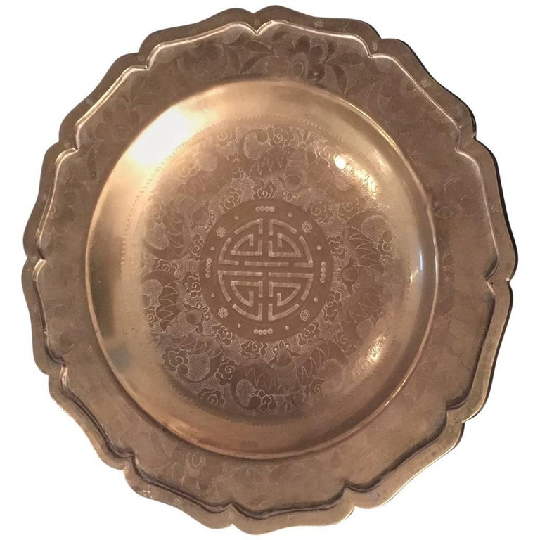 20th Century Asian Brass Plate 1