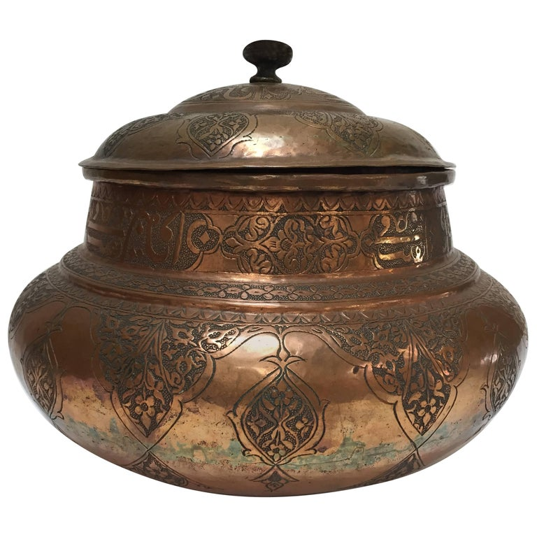 Persian Tinned Copper Jar With Lid For Sale At 1stdibs