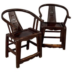 Pair of Chinese Oriental Asian Carver Elbow Horseshoe Armchairs, circa 1890