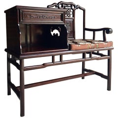 Chinese Telephone Seat Hall Bench Solid Teak Ming Style Silk Cushion