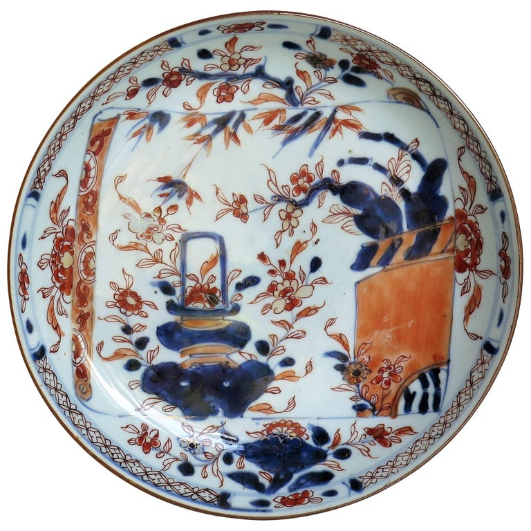 Early 18th C. Chinese Deep Plate or Dish Porcelain Scroll Pattern, Qing Ca 1720