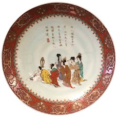 Japanese Kutani Style Porcelain Charger, 20th Century